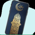 Fondos de pantalla islámicos para tu teléfono móvil