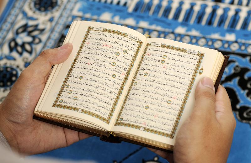 Corán abierto