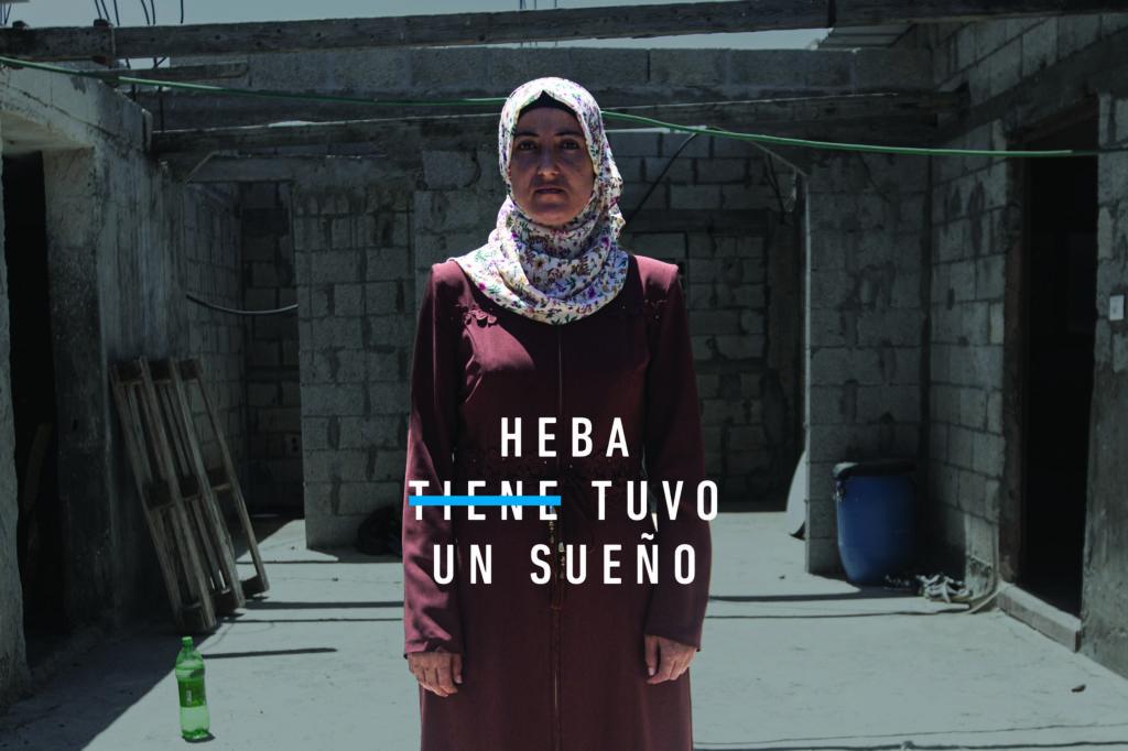 Heba, 34 años, Gaza
